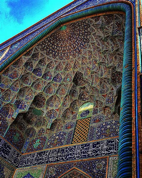 iran in the hypnotizing of iranian mosque ceilings bored