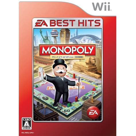 best pc now best monopoly here now edition version