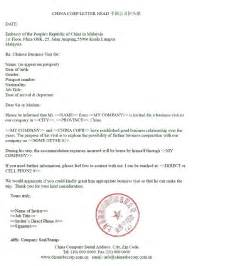 sle invitation letter for business visa tripvisa my