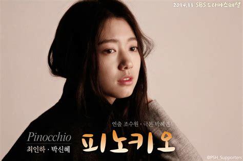 Drama Korea Pinocchio pinocchio korean drama episode 13 hulu dramastyle