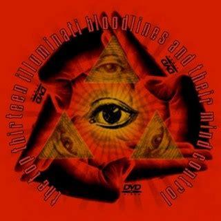 illuminati nsa citation 171 illuminati 2012