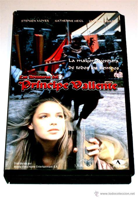 aventuras disfruta del cine las aventuras del principe valiente 1997 an comprar pel 237 culas de cine vhs en todocoleccion