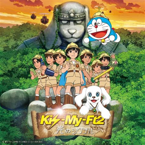 film doraemon episode terakhir 2014 image kis1 s kis my ft2 feature doraemon movie 2014 jpg