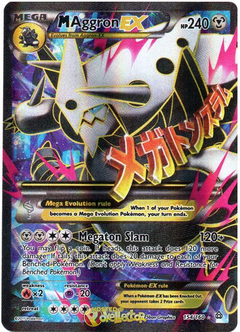 ex m m aggron ex primal clash 154 pokemon card