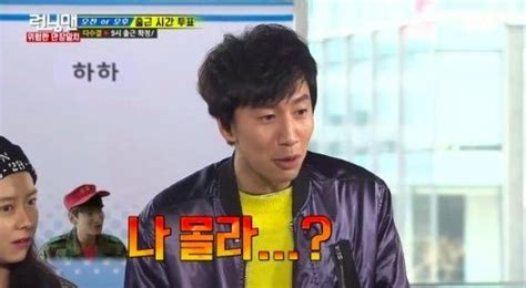 theme song running man all about quot running man quot 101 on quot running man quot k drama