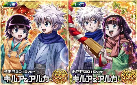 hunter x hunter new season 2015 new year 2015 hunter x hunter battle collection cards