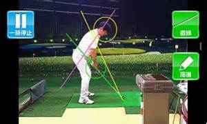 golf swing form golff 252 hrer android app