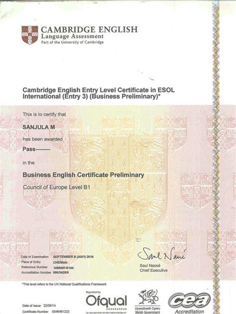 business english certificate jeppiaar institute  technology