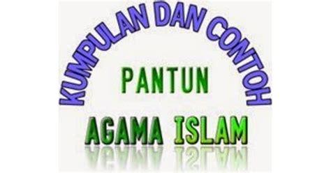 pantun nasehat agama islam kata kata mutiara puisi