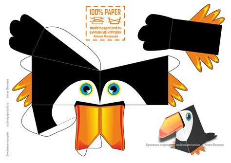 mascara de papel de un tucan c 243 mo hacer un tuc 225 n de papel manualidades a raudales