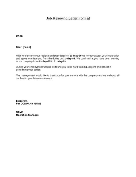 Relieving Letter Format Sle Relieving Letter Formats Best Template Collection