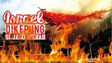 detik jerusalem detik detik israel kebakaran israel burned ثوان الث
