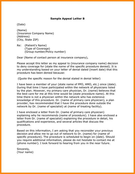 Appeal Letter Draft 12 how to write admission appeal letter pandora squared