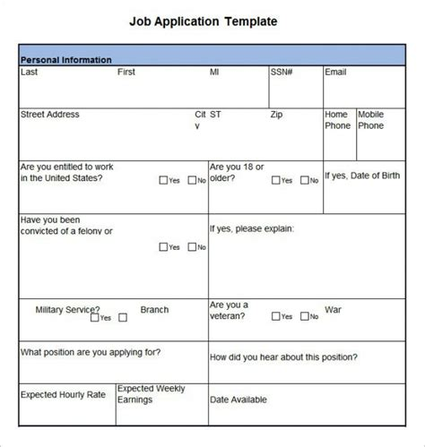 job application template 18 exles in pdf word