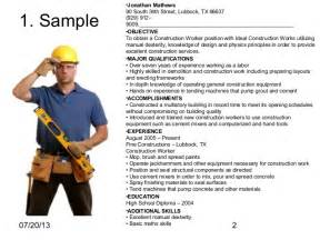 Construction Worker Resume Exle by Construction Worker Resume Sle