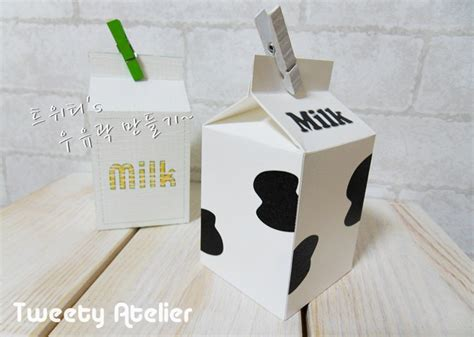 Milk Papercraft - milk template paper kawaii