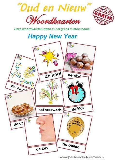 new year theme kindergarten 89 best images about thema oud en nieuw jaar kleuters