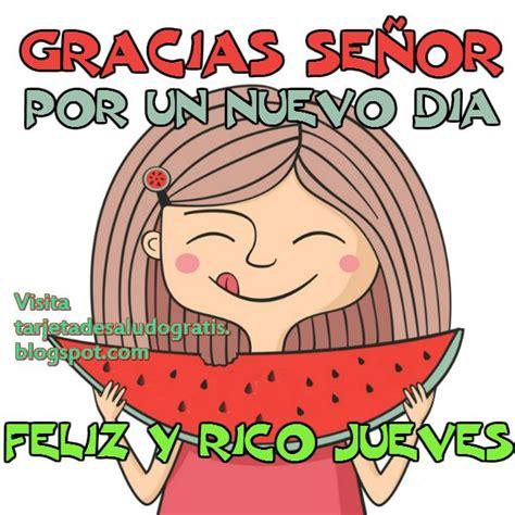 imagenes de jueves santo para compartir imagen feliz jueves para compartir en facebook saludos
