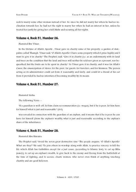 Shahih bukhari english volume # 4