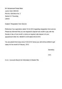 sle resignation letter malaysia cover letter templates