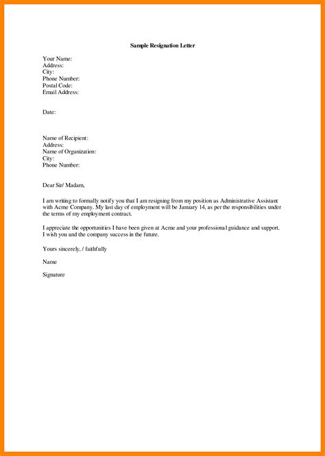Resignation Letter Format Easy 10 Simple Resignation Letter Sle Janitor Resume