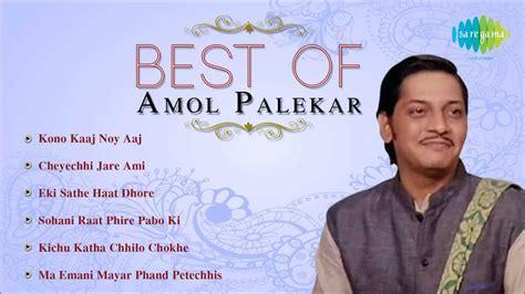 recommended film music best of amol palekar bengali film songs audio jukebox