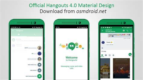 hangouts update apk hangouts osmdroid net