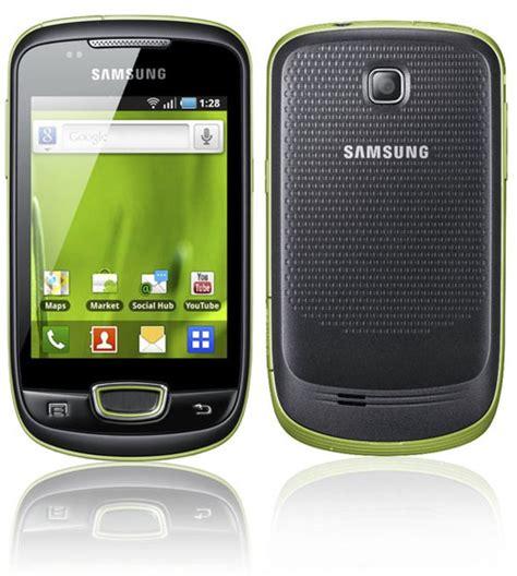 Buzzer S5570 Buzzer Samsung S5570 2 samsung 183 s5570 samsung gt s5570 toupeenseen部落格