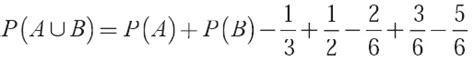 contoh soal peluang kejadian majemuk matematika statistika