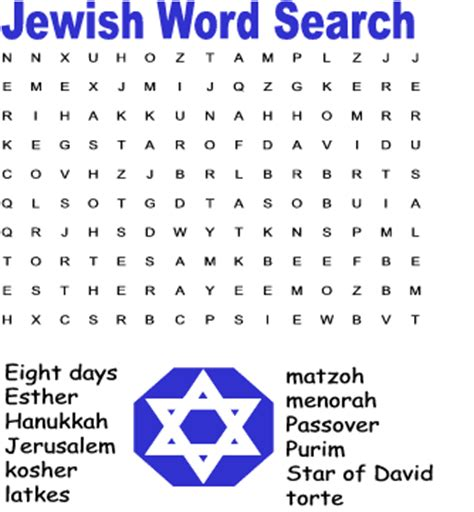 printable jewish word search puzzles jewish word search puzzles
