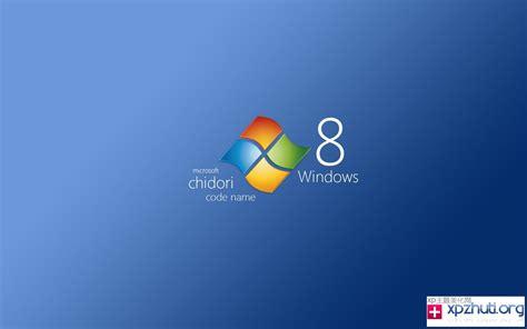 pc themes download windows 8 精致细腻蓝色windows8桌面主题下载 最新的桌面主题 电脑主题下载网站 xpzhuti org