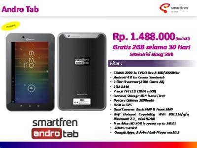 Tablet Murah Smartfren harga tablet smartfren andromax tab 7 0 bulan maret 2014 harga tablet murah