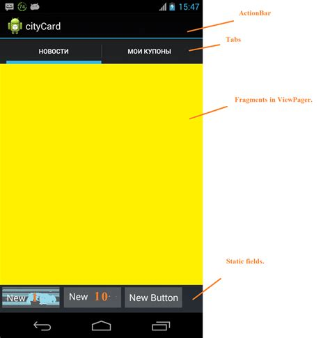 layout android fragment android how to put actionbaractivity in to fragment