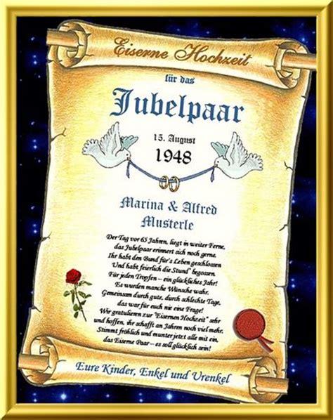 Hochzeit 65 Jahre by Eiserne Hochzeit 65 Hochzeitstag Urkunde Personalisiertes