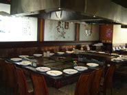 table menu westfield ma fujiyamamama fujiyama restaurant westfield