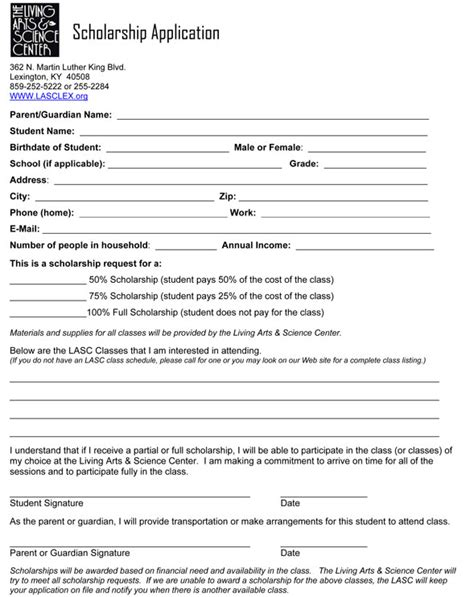 scholarship application form scholarship application living arts and science center