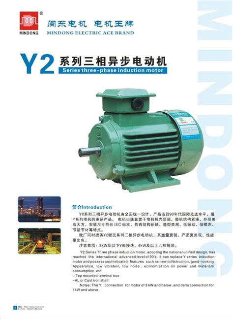 three phase induction motor operation 380v 0 18 315kw other induction motor industrial ac asynchronous electric motors for