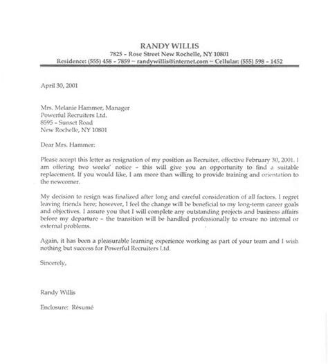 Resignation Letter For Hr Recruiter Resignation Letter Payment In Lieu Of Notice Resume
