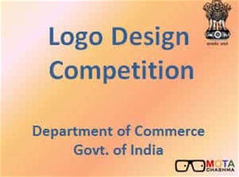logo design contest india logo design competition department of commerce