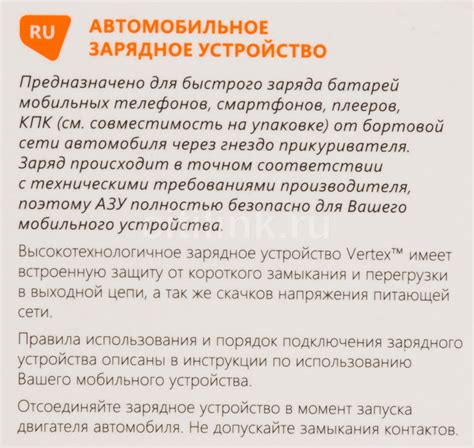 buro tj 159b купить автомобильное зарядное устройство vertex slim line