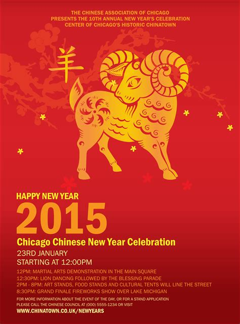 new year card printing malaysia new year goat flyer