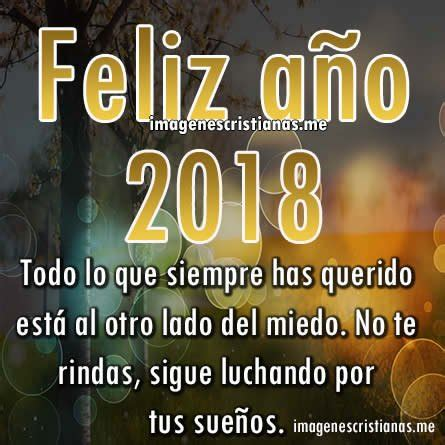 imagenes y frases feliz año nuevo 2018 imagenes de feliz ano nuevo 2018 cristianas bonitas