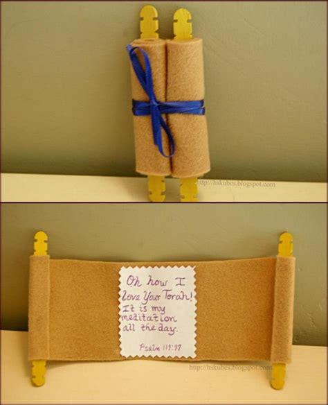 scroll craft for felt torah craft celebrate simchat torah
