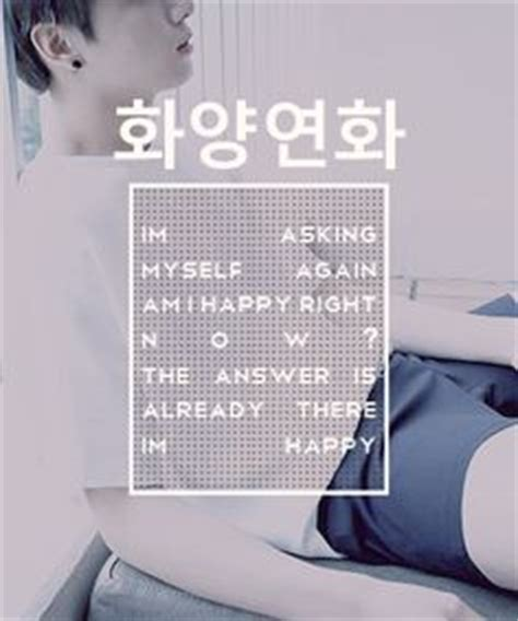 kpop bts notebook notepad i am a r m y and i my oppa 108 pages 8 5 x 11 20 line pages books 1000 images about bts lyrics quotes on bts