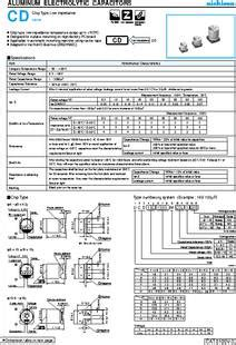 capacitor datasheet capacitor datasheet esr 28 images mal210118223e3 datasheet specifications capacitance 22000f