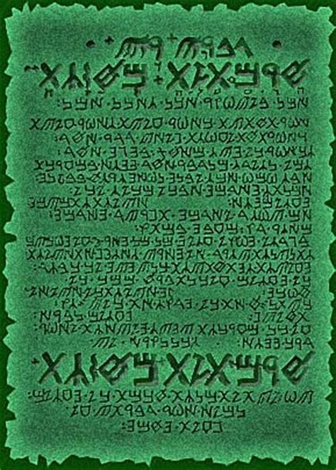 la tabla de esmeralda the emerald tablet otherworld mystery