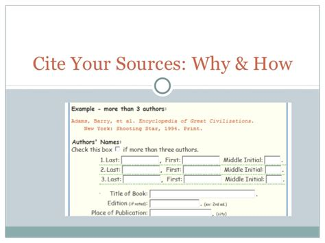 cite your sources why and how
