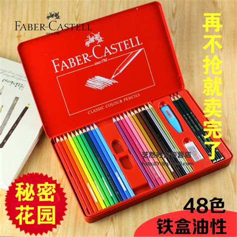 Pensil Warna Faber Castell 48 Classic Colour faber castell 48 classic tin color colored pencil set 48colors set on aliexpress