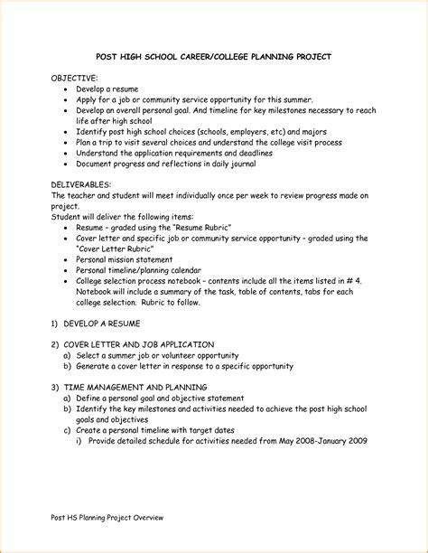 Graduate School Resume 14 graduate school resume objective invoice template