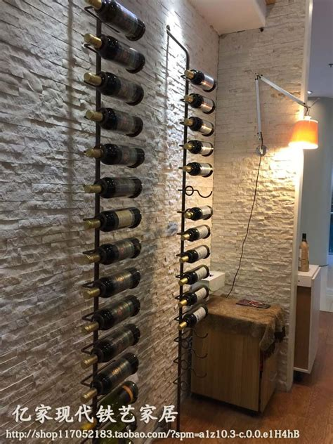 Wall Wine Rack Modern by European American Wood Wine Cabinets Showcase Modern Wall